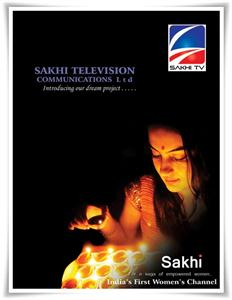The News Track: Sakhi TV – Upcoming malayalam channel