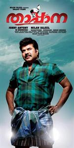 New Mammootty Projects in 2012