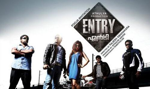 Entry Malayalam movie