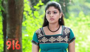 Parvana Malayalam Actress in 916 Malayalam Movie