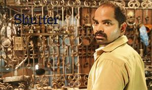 Shutter malayalam movie