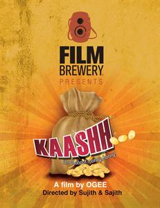 Kaashh malayalam movie - Preview