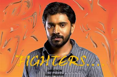 fighters new Malayalam movie