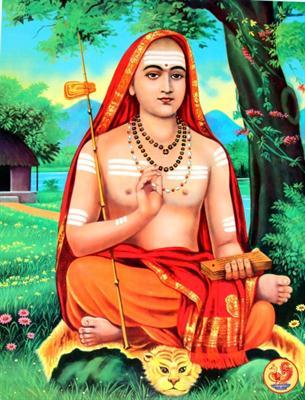 Sree Sankaracharya University of Sanskrit (SSUS), Kalady, Kerala