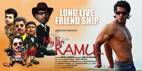 My fan Ramu