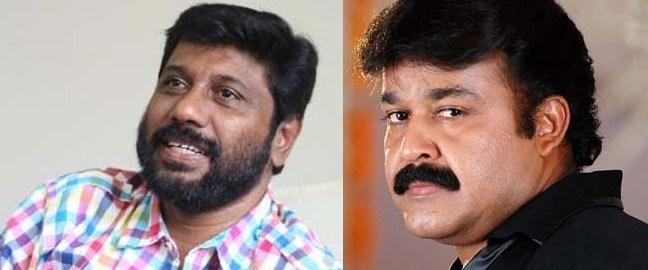 Mohanlal and Director Siddique are joining for a film after 18 years