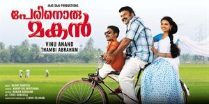 Perinoru Makan malayalam movie