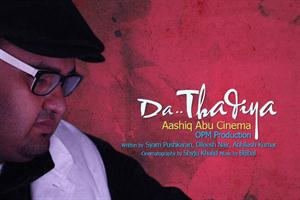 Da Thadiya malayalam movie - Ashik Abu get ready to startle viewers
