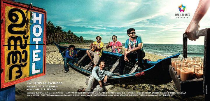 Usthad Hotel malayalam movie review - Its truly a visual treat
