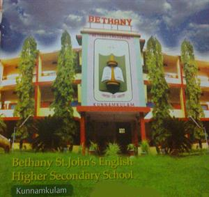 Bethany St.Johns English Higher Secondary School, Kunnamkulam