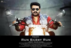 Run Baby Run Malayalam Movie Review - First Day Reports from Theatres