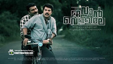 Jawan of Vellimala Malayalam Movie