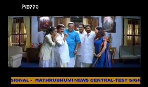Mathrubhumi Kappa TV channel launch date set for October 2012