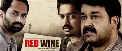 Red Wine Malaylam Movie First Look Poster