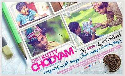 Ganesh Raj with Oru Kutty Chodyam, an adventurous comedy short film