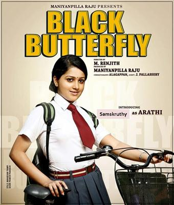 Samskruthy Shenoy in Black Butterfly Malayalam Movie