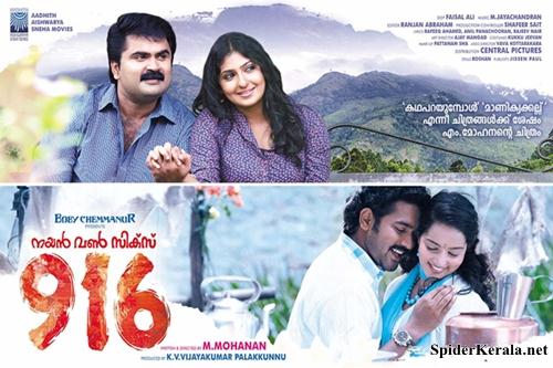 Image result for malayalam film 916