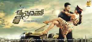 Thuppakki movie review from Kerala