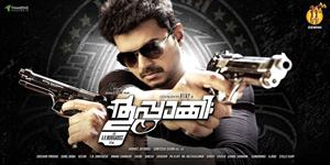 Thuppakki tamil movie review from Kerala theatres