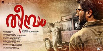 Theevram malayalam movie review - Revenge story at its extreme!