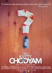 Oru Kutty Chodyam Malayalam Short Film Review