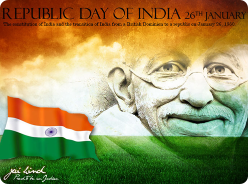 64th republic day of india Dear brothers and sisters, india celebrates our 63nd republic day which is one of three national days in india commonly 63rd republic day is a public holiday in most of the countries to honor the day on which the country first became republics.