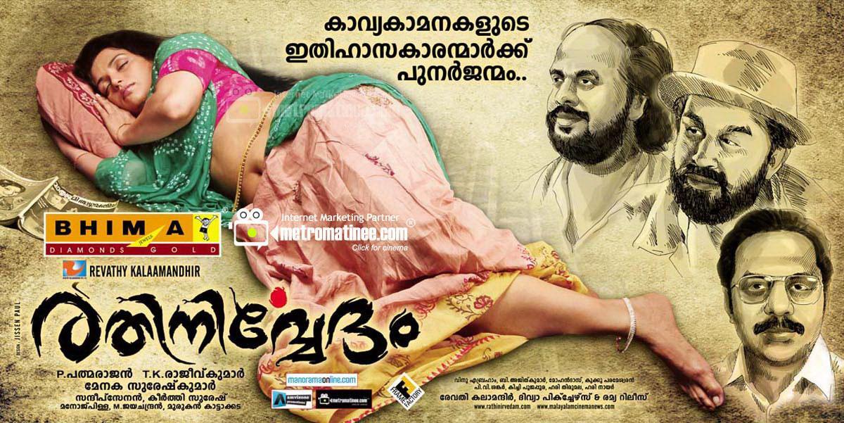 Tamil cinema  Wikipedia
